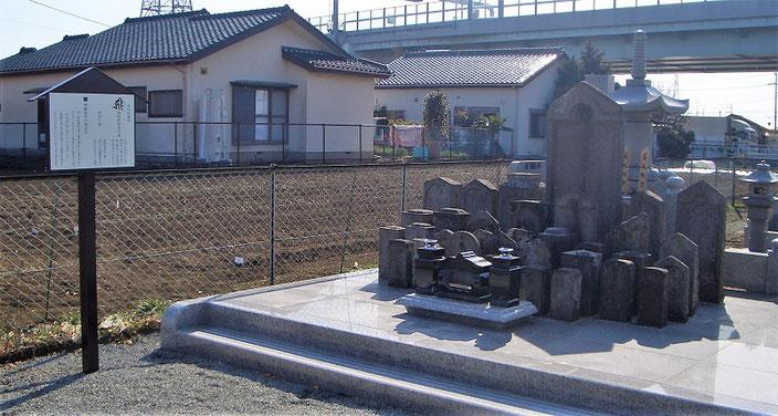 生往寺遠山氏累代の墓石碑