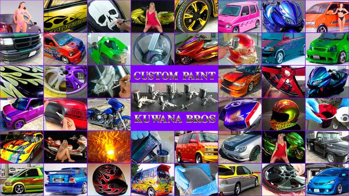 カスタムペイント車やバイク、ヘルメット等のカスタムペイントにまつわる45枚の画像集45枚の見出し