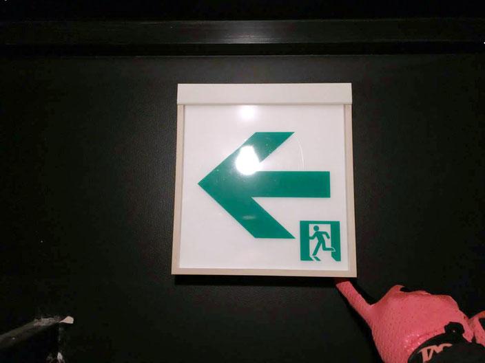 ビル内テナント飲食店に交換設置するLEDタイプの避難誘導灯
