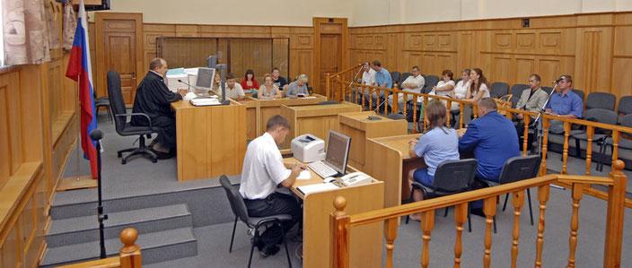 судебный процесс в Краснодаре
