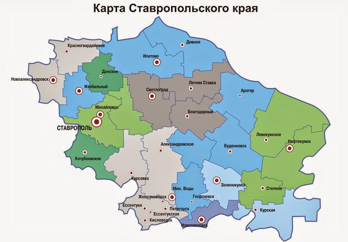 Банкротство физических лиц в Ставропольском крае
