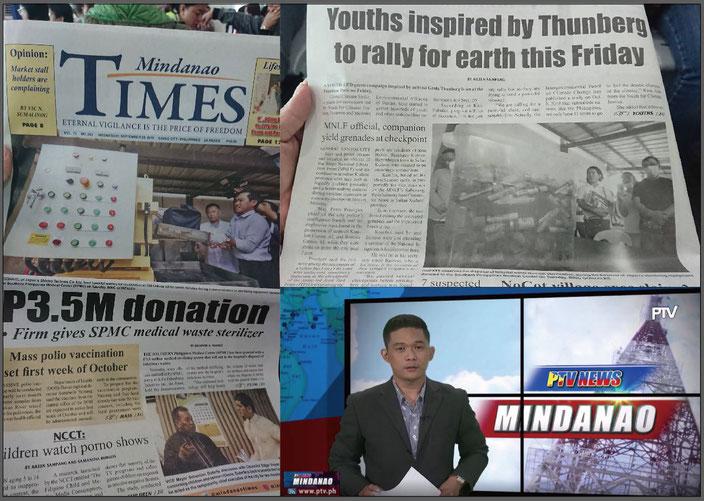 #フィリピンメディア 海外メディア掲載