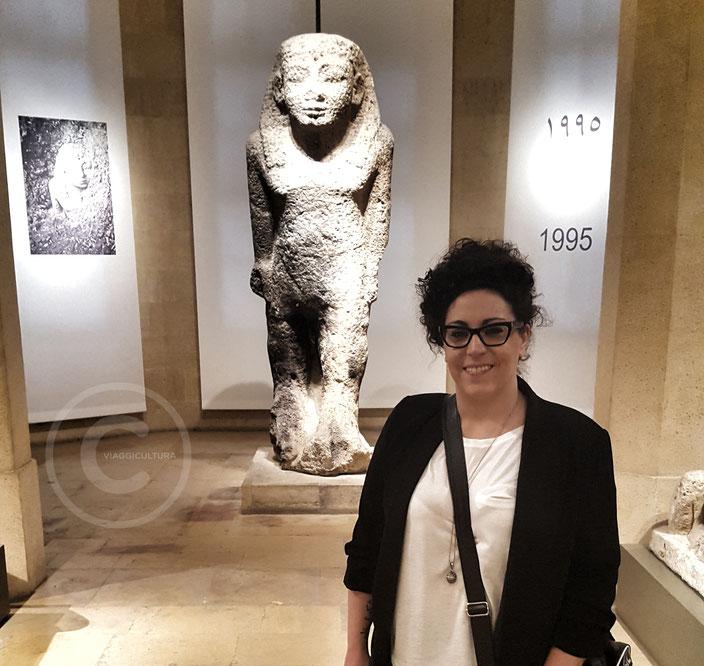 Museo Nazionale di Beirut, Libano