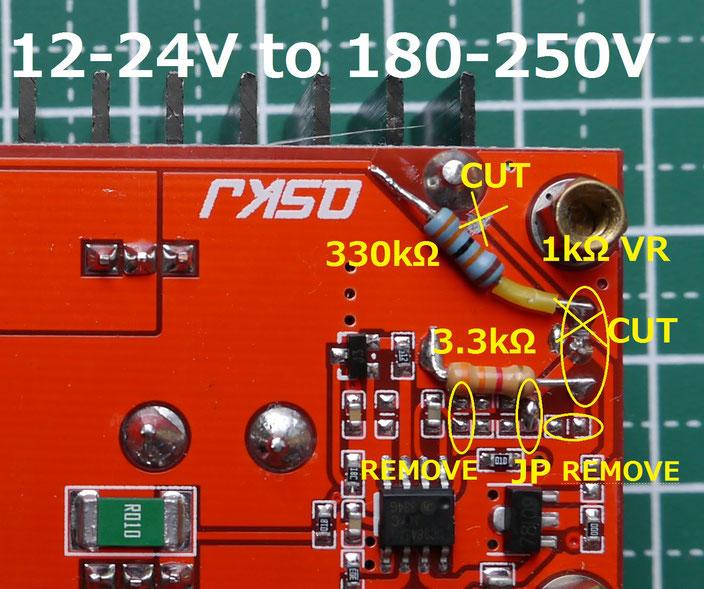 昇圧型DC-DCコンバータモジュール真空管B電源改造 MODIFIED DC-DC STEP UP POWER SUPPLY for Tube Amp B+