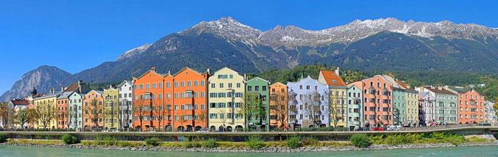 Трансферы из Инсбрук горнолыжным курортам Италии|Заказ такси в аэропорт Инсбрук. Как добраться из Инсбрук
