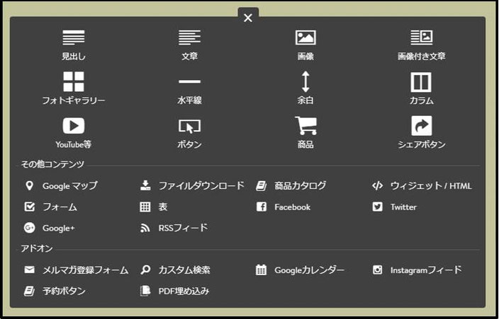 図2 コンテンツのメニュー選択画面。