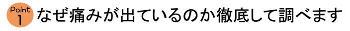 ゴルフ専門 ゴルフ整体 くぼ骨 くぼ整骨院 整体 整骨院 腰痛 椎間板ヘルニア 脊柱管狭窄症 坐骨神経痛 ゴルフ肘 膝関節痛 股関節痛 京都市 下京区 西京区 北区 南区 山科 伏見 河原町丸太町 ダンロップフェニックス ダンロップフェニックスオフィシャルトレーナー ストレッチ