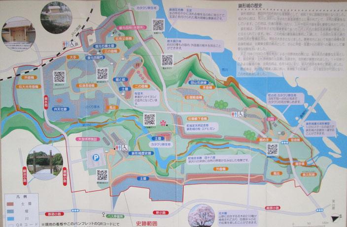 鉢形城公園フィールドマップ(クリックで拡大表示出来ます)