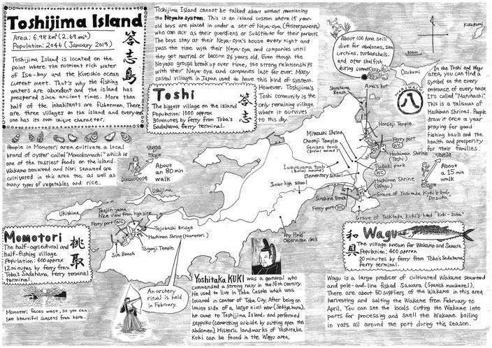 英語地図(答志島全体)