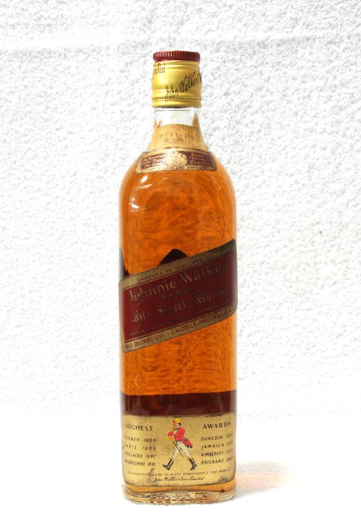 ウイスキー ジョニーウォーカー