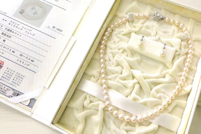パール 真珠 高価買取
