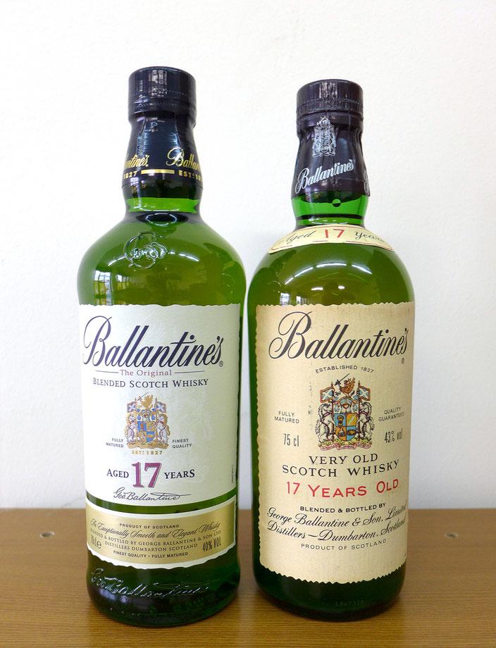 ウイスキー スコッチ バランタイン 高価買取