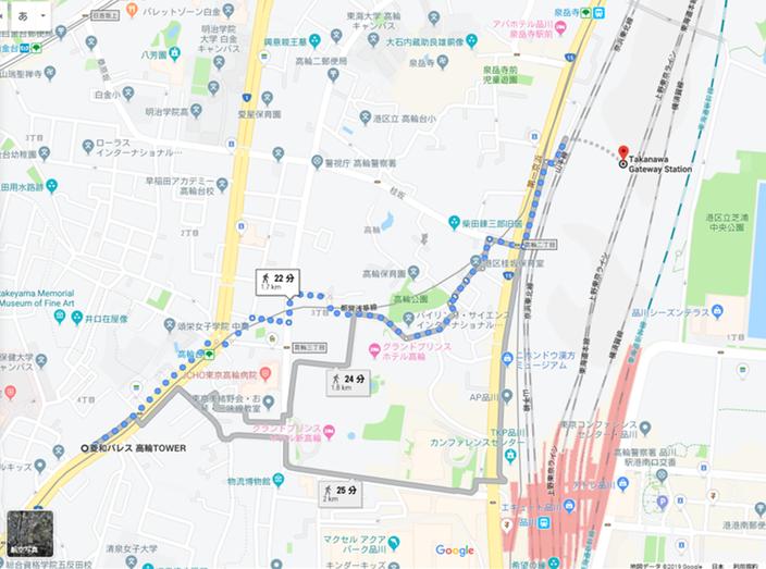 菱和パレス高輪TOWERブログ_11月16日、新駅工事に伴い山手線と京浜東北線の運休について
