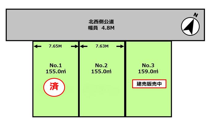 相模原市中央区千代田3丁目売地区画図