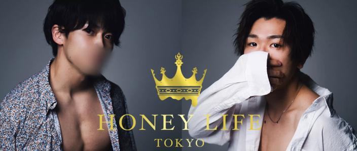 HONEY LIFE TOKYO店舗トップバナー