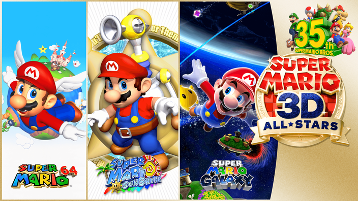Super Mario 3D All-Stars, Switch, Kollektion, Super Mario 64, Super Mario Sunshine, Super Mario Galaxy, Soundtrack, Peach, Bowser, Bowser Jr., Toad, Nintendo 64, Gamecube, Wii, Port, Isla Delfino, Rosalina, Luma, Insel, Dreckweg, limitiert, Gumba, Koopa