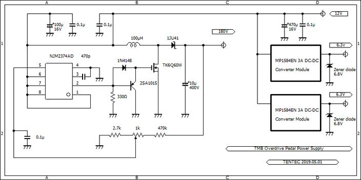 High Voltage Tube Overdrive Pedal Power Supply Schematic 真空管オーバードライブエフェクター高圧電源部回路図