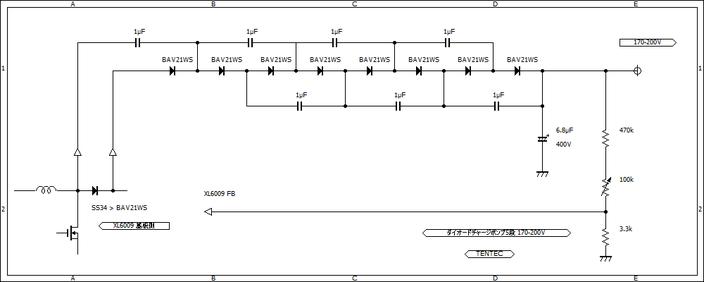 XL6009 + ダイオードチャージポンプ5段 170-200V 昇圧回路図 (2016.04.14)  cockcroft-walton X5
