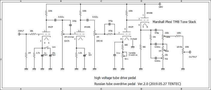 Ver . 2.0 DIY Tube Overdrive Pedal schematic 真空管エフェクター自作回路図