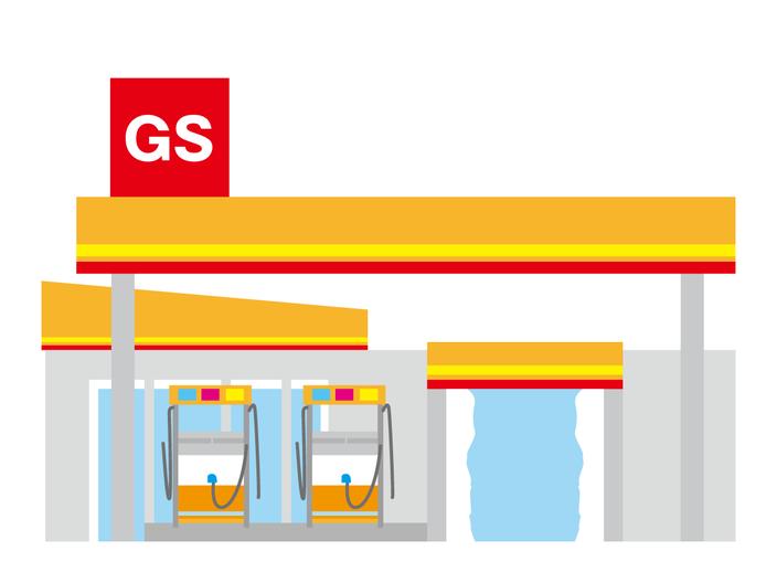 ガソリンスタンドイラスト