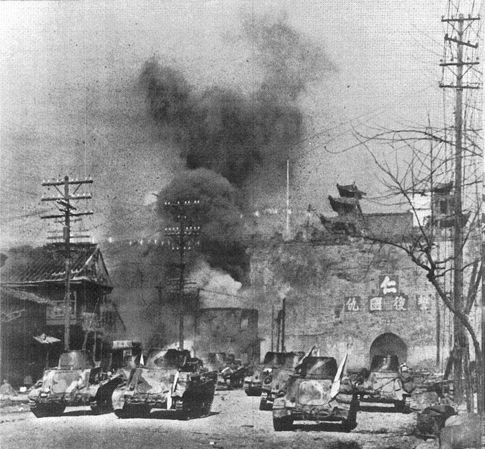 Les Type 94 participent à la campagne japonaise en Chine avec un certain succès