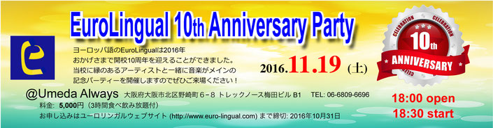 EuroLingual:  10th Anniversary Party