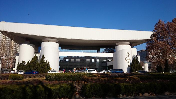 北京言語大学-逸夫体育館(屋内運動施設)