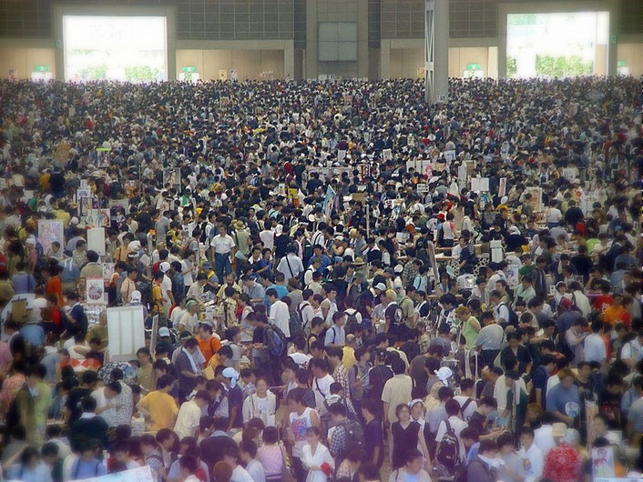 Comic fair or Dojinshi Convention in Japan Source: wikipeia