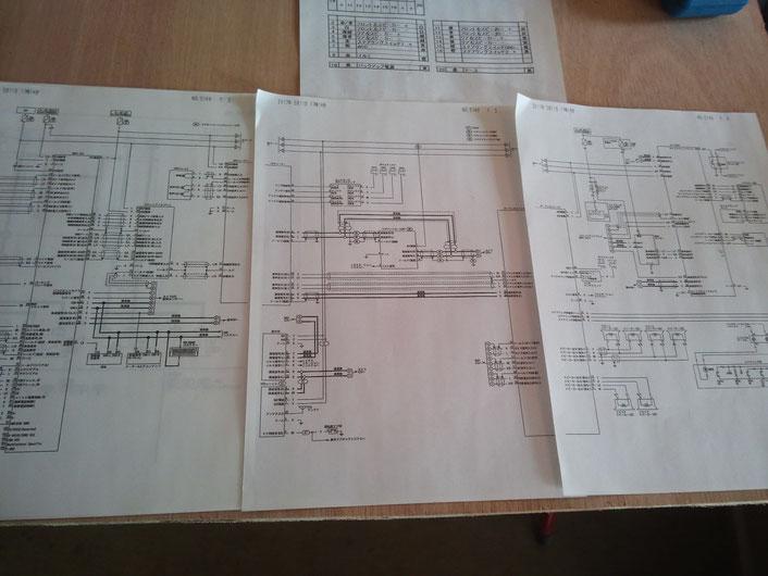 自動車用電装部品配線図 電装修理 オーディオ フーガ