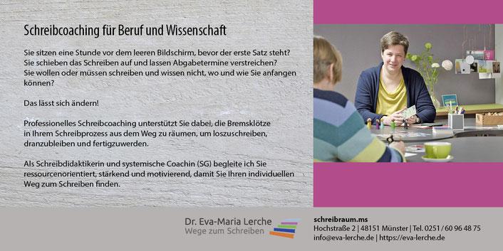 """Image Design. Flyer Rückseite """" Wege zum Schreiben"""" für Dr. Eva-Maria Lerche. Funkenflug Design Münster."""