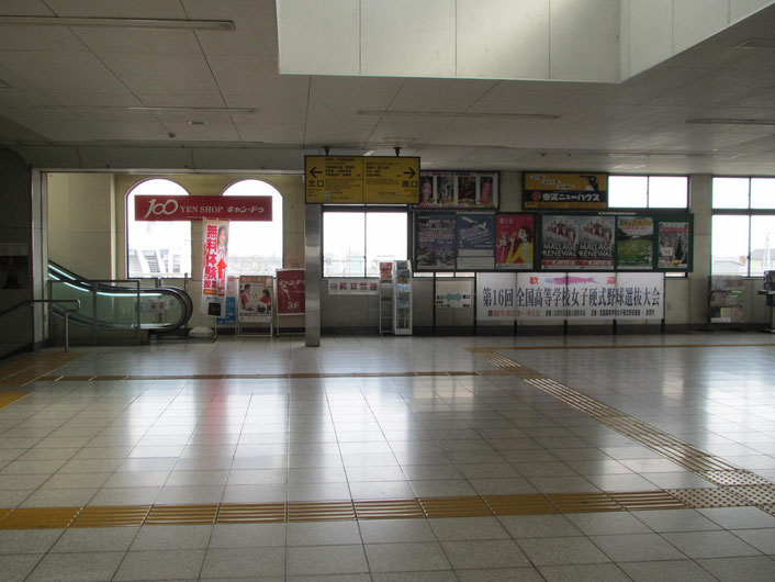 加須駅 北口から出てください