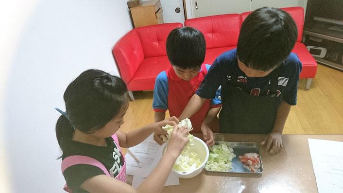 子ども料理教室 エムズレッスン