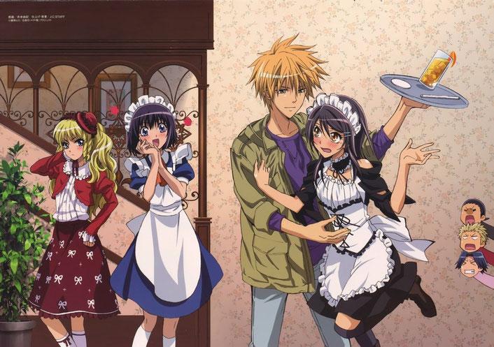 Animé Kaichou Wa Maid Sama. Source:https://www.nautiljon.com/animes/kaichou+wa+maid-sama+!.html