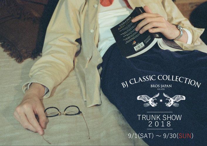 BJ CLASSIC(BJクラシック)トランクショウ2018 開催!
