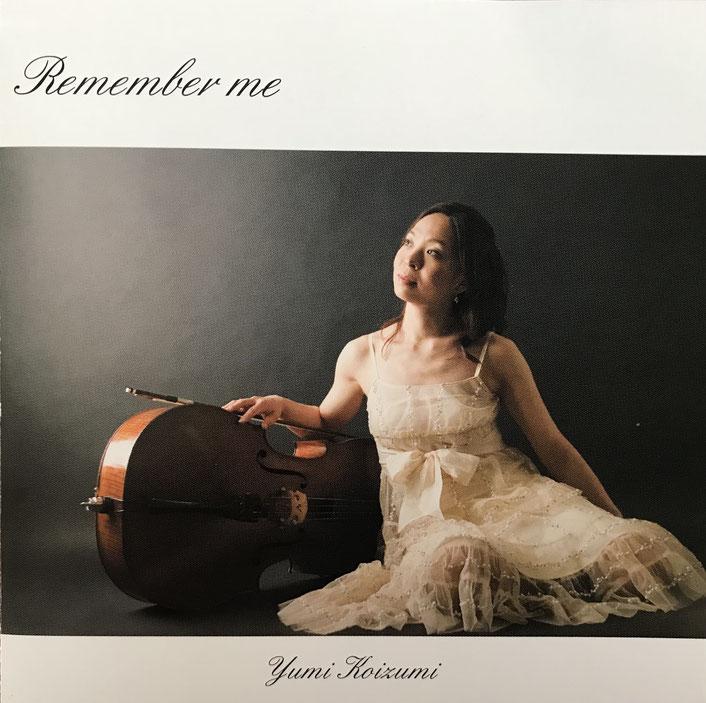 Remember me- Yumi Koizumi