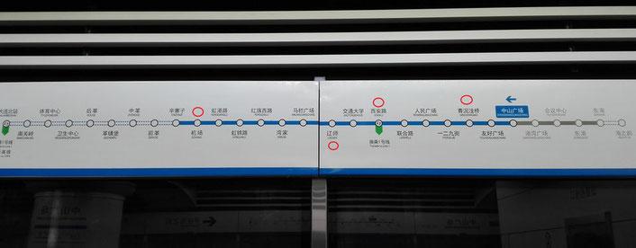 中国留学 大連地下鉄西安路駅