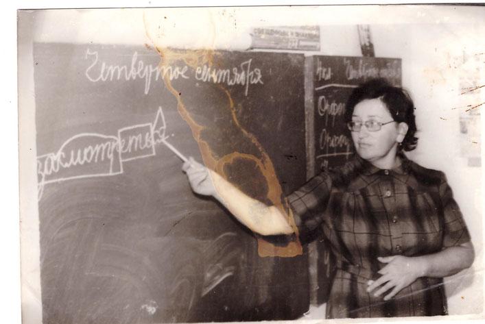 Морозова Алла Григорьевна, учитель русского языка и литературы