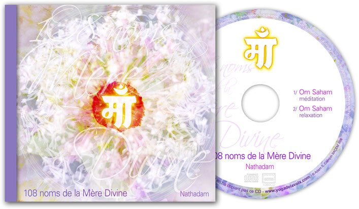 CD Kirtan Temple, disponible en téléchargement MP3 ou en CD enregistré à Aurovalley ashram en 2013
