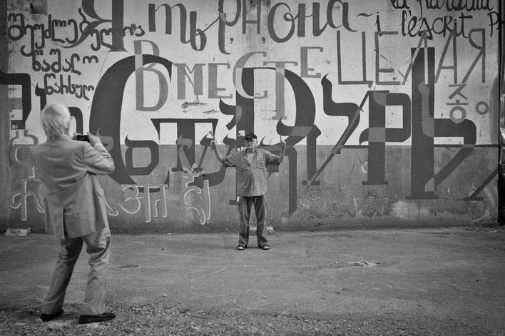 Pedro Meier – Fritz Breiter – Graffiti – ArtCampus Kettenreaktion Attisholz Solothurn Halter AG Surface. Foto Mike Wolff– Archiv Pedro Meier Multimedia Artist/ProLitteris Zürich, Bangkok Art Group – Gerhard Meier-Weg Niederbipp Bern Oberaargau Jurasüdfuss