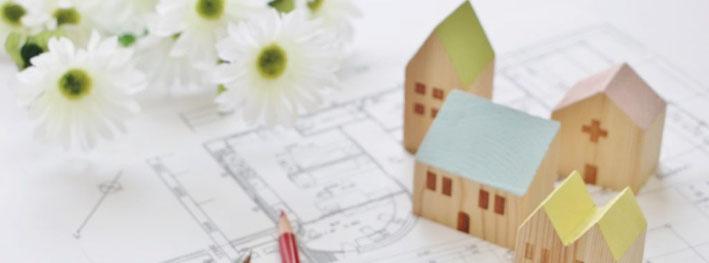 価格帯による家の違い
