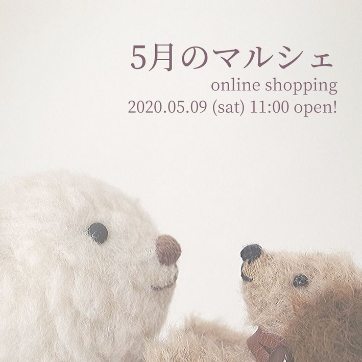 fairysaddle teddybear onlineshopping エアハンドメイドマルシェ