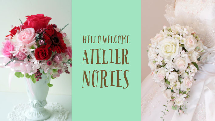 welcome atelier nories