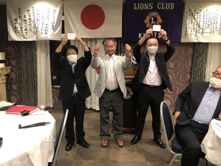 アワードL天笠さん・L大瀧さんから1000$献金頂きました!!ありがとうございます!!