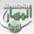 قناة المسار الاولى بث مباشر على الانترنت
