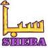 قناة سبا اليمنية بث مباشر