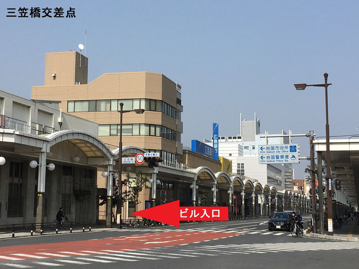 三笠橋交差点から見たYSビル
