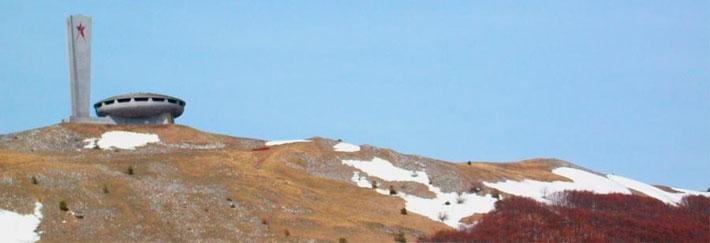 バルカン山脈に位置する本部