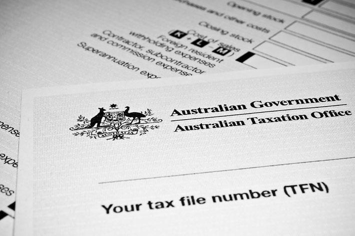 タックスファイルナンバー申請用紙