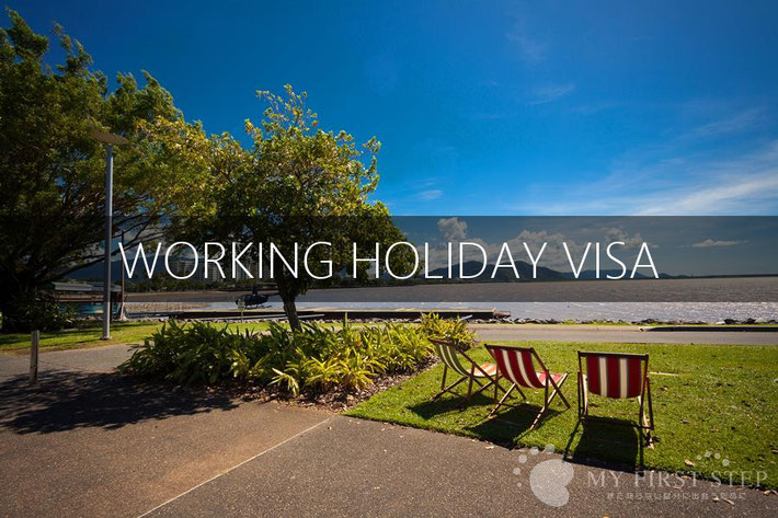 1st Working Holiday Visa Application