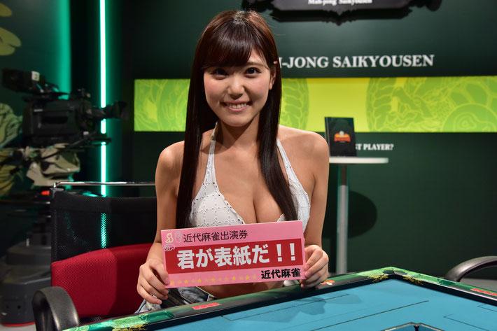 予選の合間に行われたまりちゅうコーナー企画では篠原冴美が水着で登場し勝利、見事表紙ゲットした。